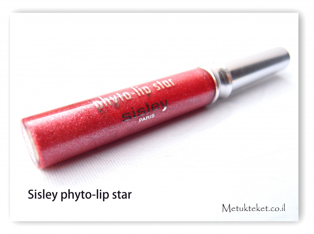 ליגלוס, סיסלי, אדום, שפתון Sisley - phyto lip starת deep tourmaline #3