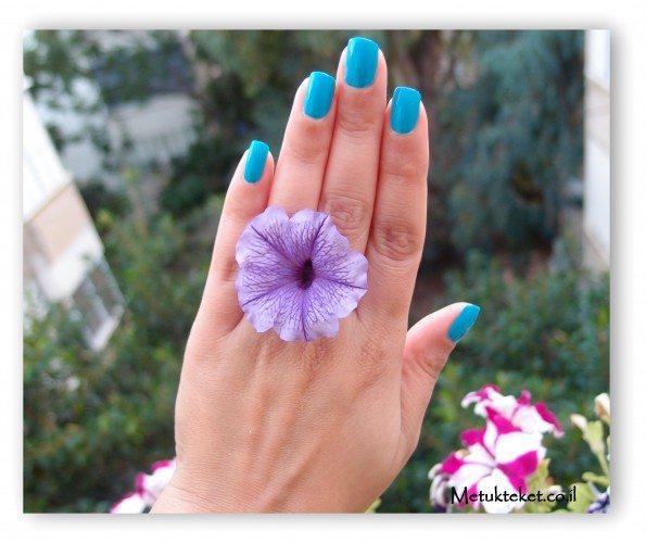 ג'ייד 398 –   לק,ג'ייד, nail polish , jade,  Cool Turquoise