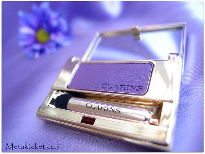 clarins ,#16 vibrant violet, קלרינס, איפור, צללית, סגול, כחול