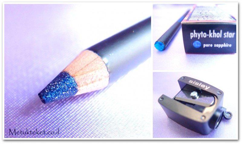 sisley, blue, eyepencil, Sisley phyto Khol star - pure sapphire, סיסלי, עפרון עיניים, כחול