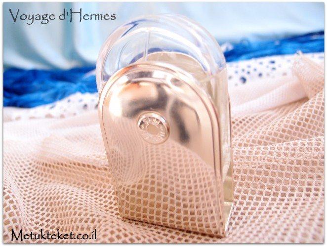 הרמס,  (Voyage d`Hermes (EDT, בושם, פרשי, קייצי, מומלץ