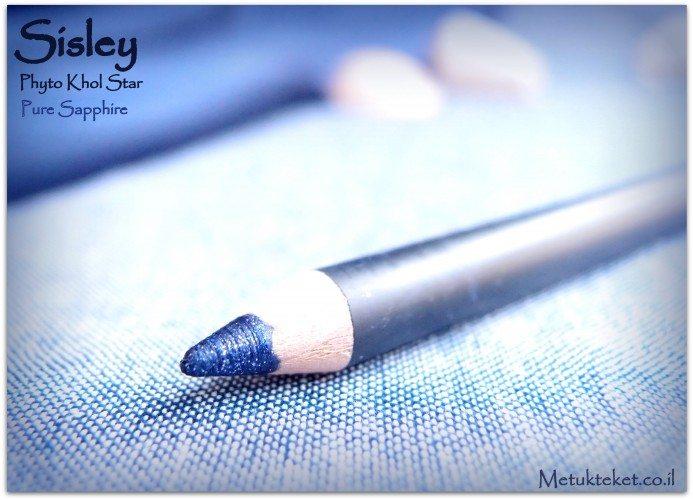 עפרון עינים, סיסלי, כחול, איפור, Sisley phyto Khol star