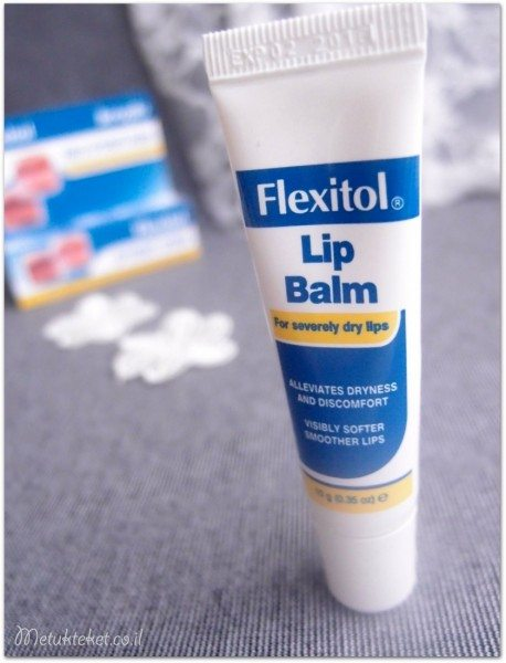 Flexitol ,Lip Balm, פלקסיטול, יובש, מומלץ, שפתון לחות, בית מרקחת