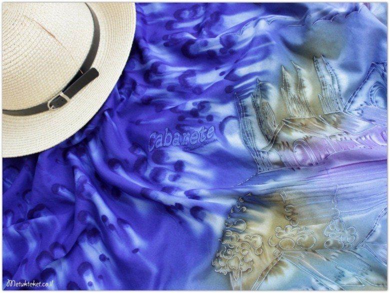 קרם הגנה מומלץ, קרם הגנה לפנים, מים, כובע, כחול, לונגי