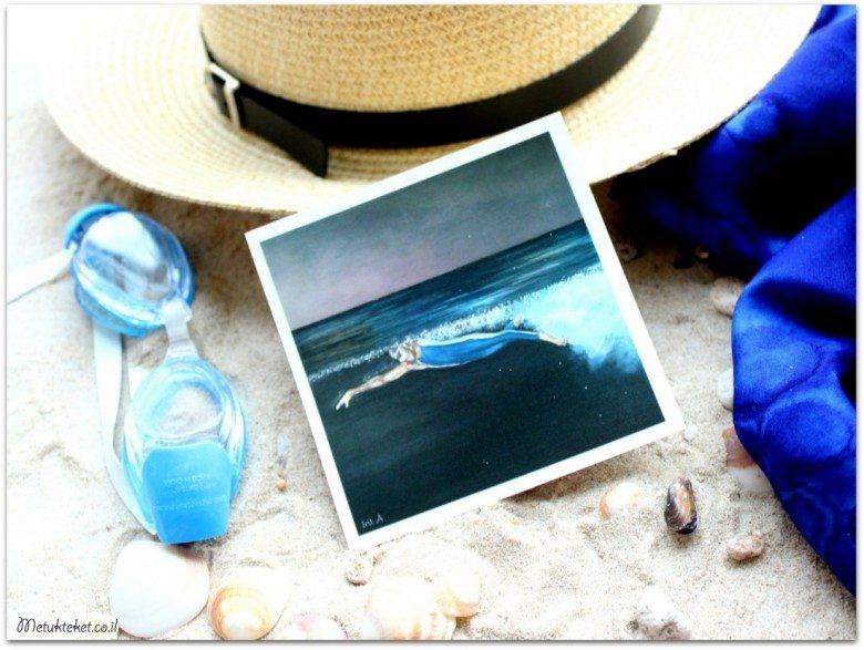 קרם הגנה מומלץ, קרם הגנה לפנים, מים, כובע, השחיין, קיץ