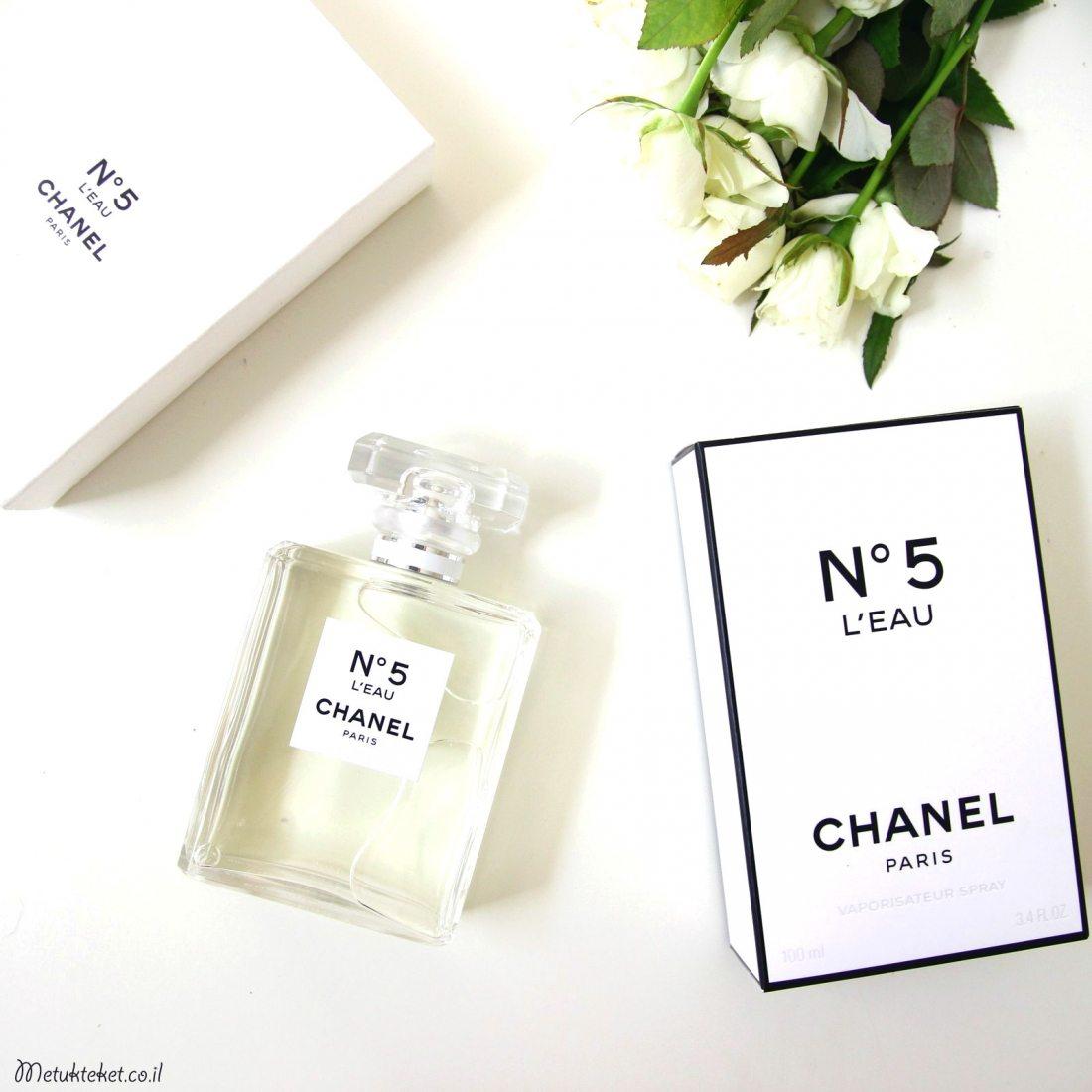 שאנל 5 חדש, שאנל, בושם, מומלץ, CHANEL, Chanel 5 L'eau