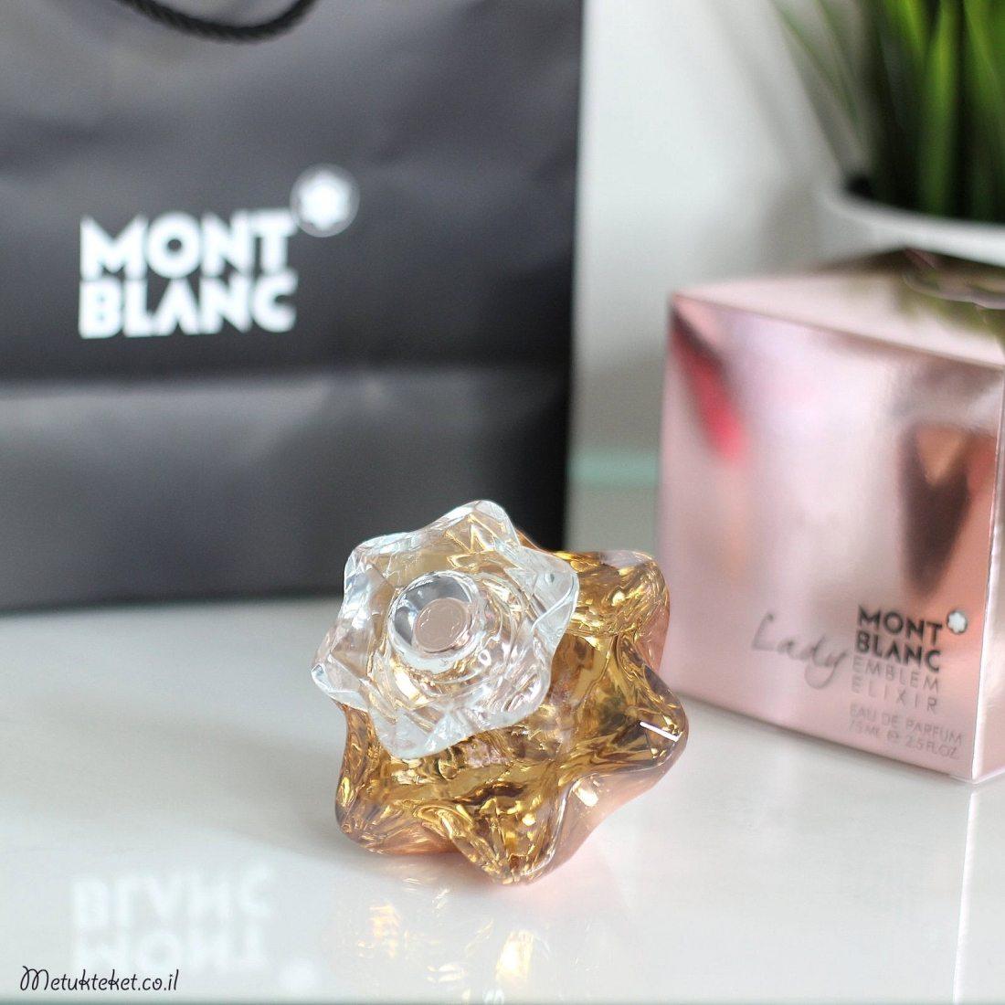 מון בלאן לאישה,Mont Blanc Lady Emblem Elixir