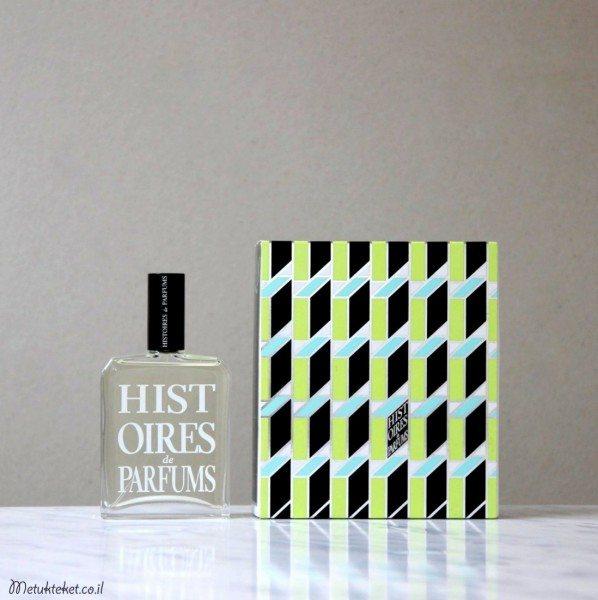 הניחוח 1828 של מותג בשמי הנישה הצרפתי היסטוואר דה פרפמס Histoires De Parfums