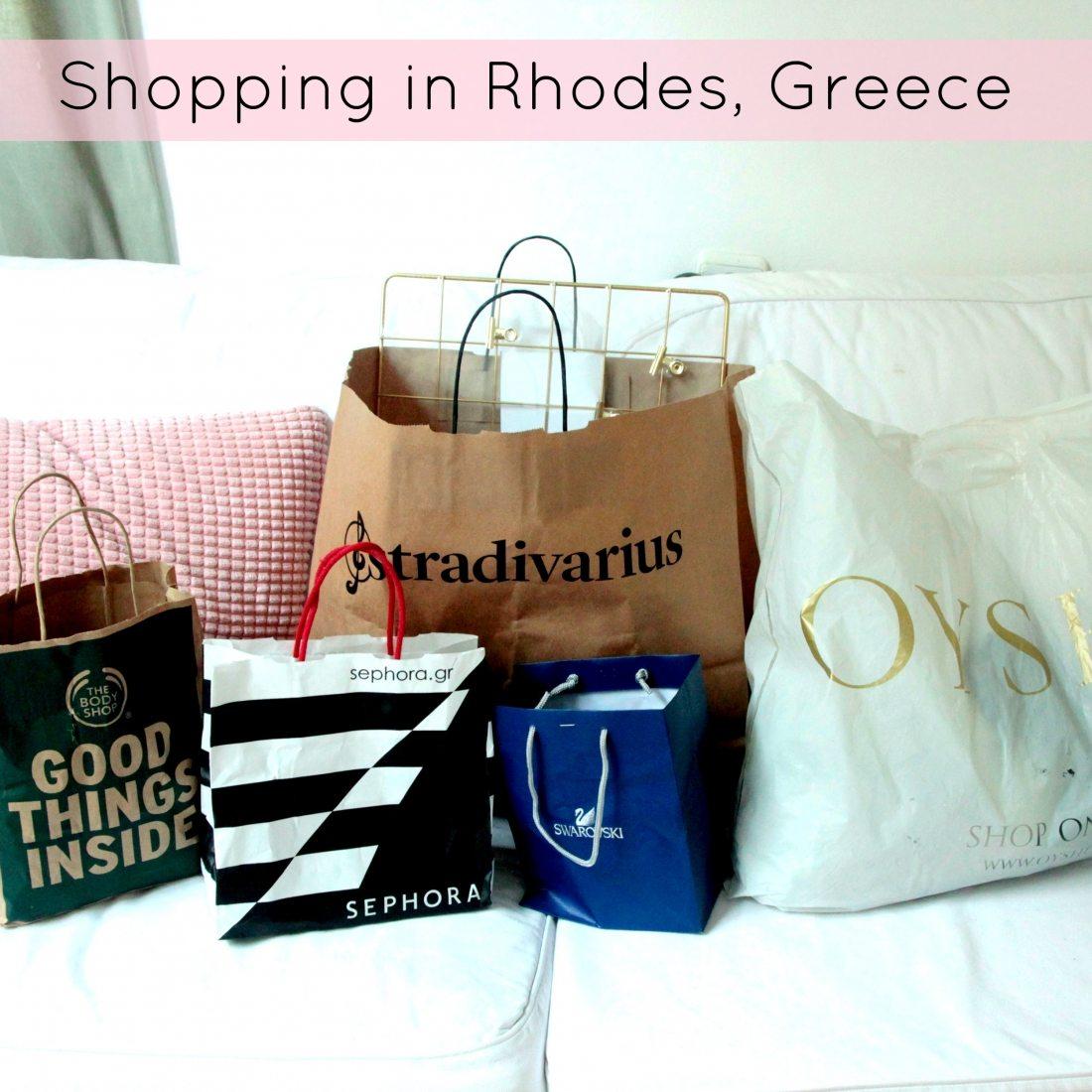 קניות ברודוס, יוון | Shopping in Rhodes, Greece