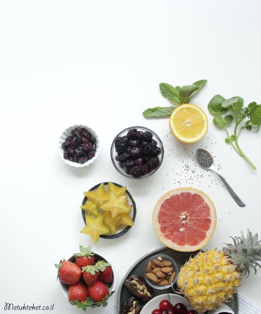 דיטוקס, דיאטה, בריאות, תזונה, אורח חיים בריא, הרזיה, תפריט, מתכונים, מתכוני בריאות, לפני אחרי, הגר שפר, מתוקתקת