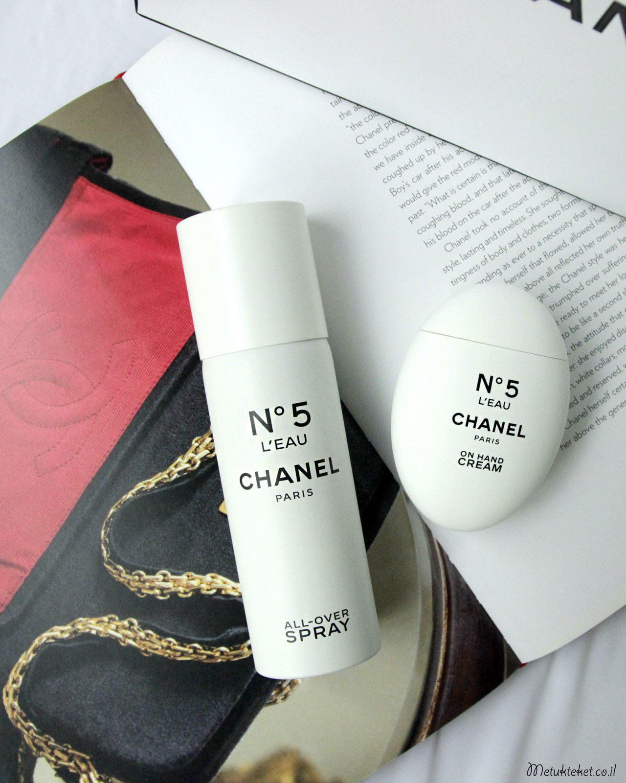 שאנל, בושם, שאנל 5, קוקו שאנל, ביקורת, בשמים, מתוקתקת, בישום, קניות, Chanel, Chanel 5, מוצרי גוף חדשים לקולקציית שאנל 5 ל'או