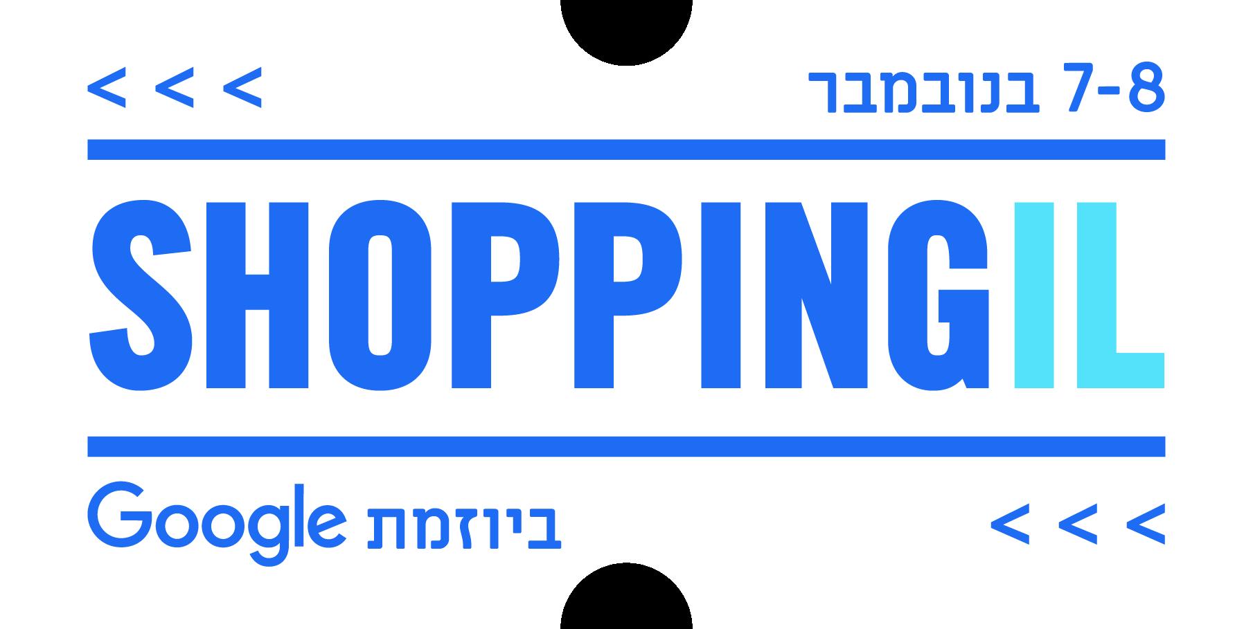 שופינג איי אל, ShoppingIL, מתוקתקת