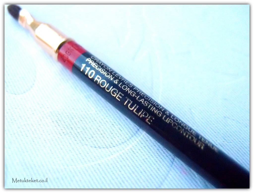 עפרון שפתיים, לנקום