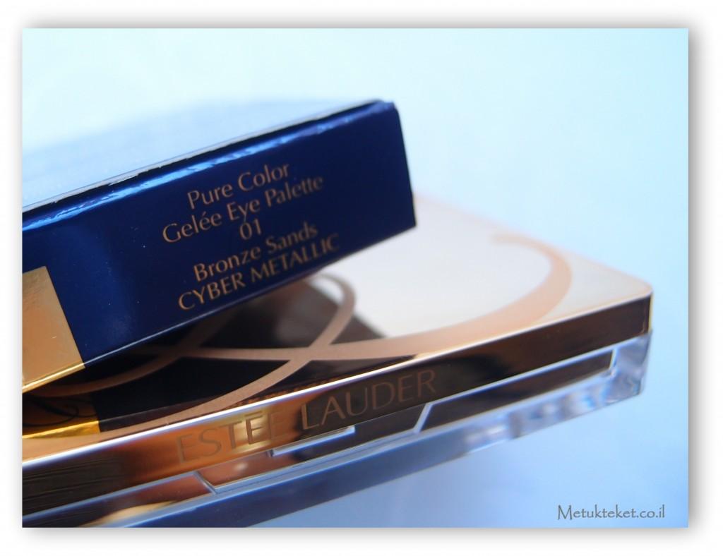 Estée Lauder Pure Color Five Color Gelée Powder EyeShadow Palette 01 Bronze Sands Cyber Metallic צלליות אסתי לאודר