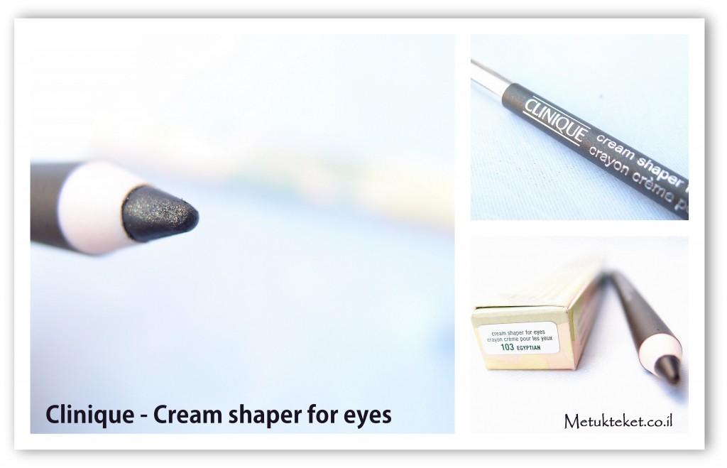 עפרון עיניים קליניק איפור ירוק, סתיו, איפור עיניים. Clinique, eyeliner, green makeup
