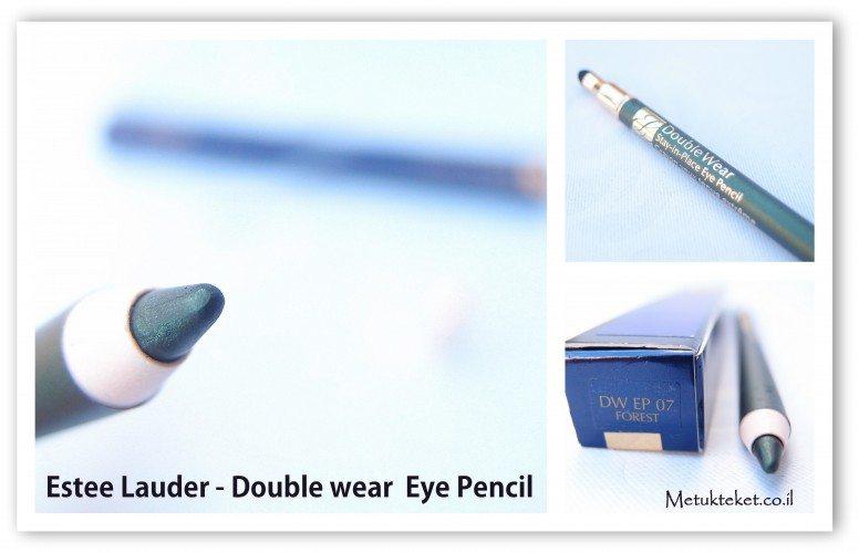 עפרון עיניים אסתי לאודר, איפור ירוק, סתיו, איפור עיניים. Estee Lauder, eyeliner, green makeup