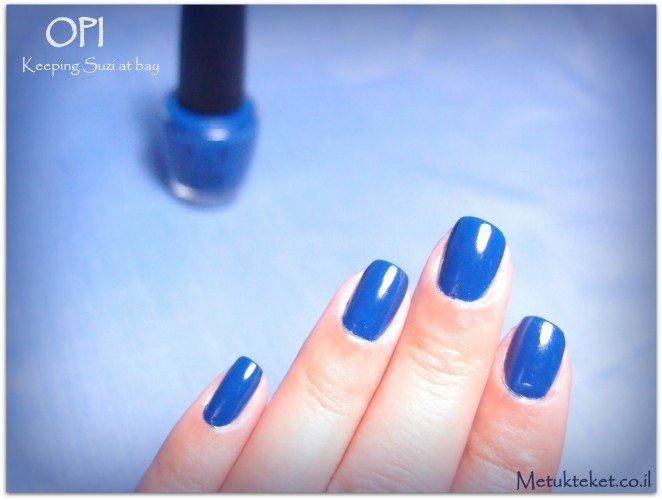 OPI, לק, גימור חול, מחוספס, כחול