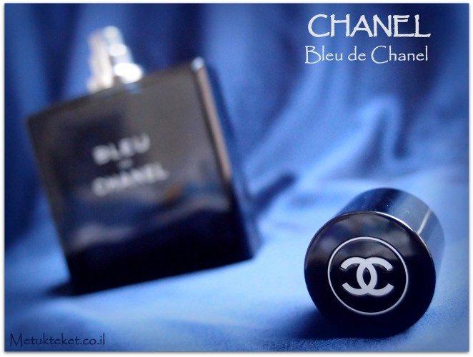 בושם, שאנל, בלו, גבר, כחול, chanel, blue de chanel