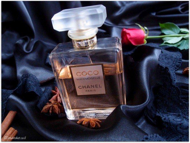 שאנל מדמואזל, קוקו מדמואזל, Coco Mademoiselle, Chanel