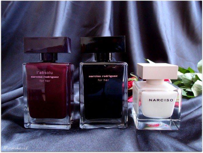נרסיסו שחור, נרסיסו רודריגז, בושם, בשמים ,Narciso Rodriguez ,For Her