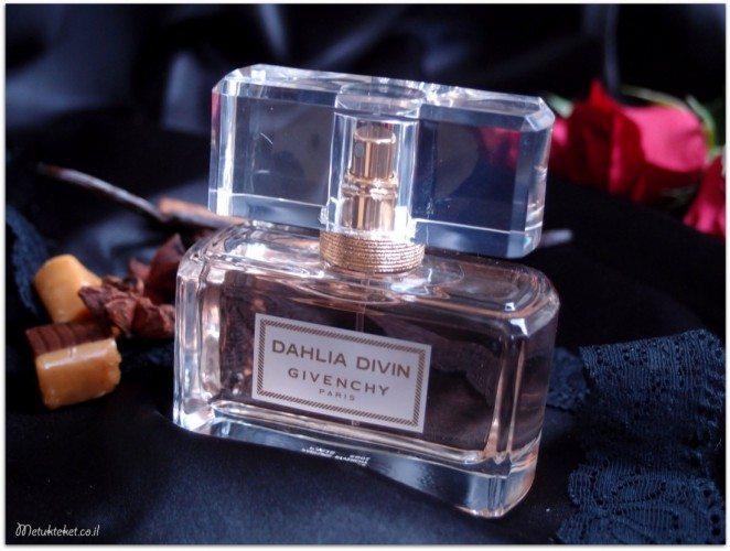 Dahlia Divin EDT גיבנשי