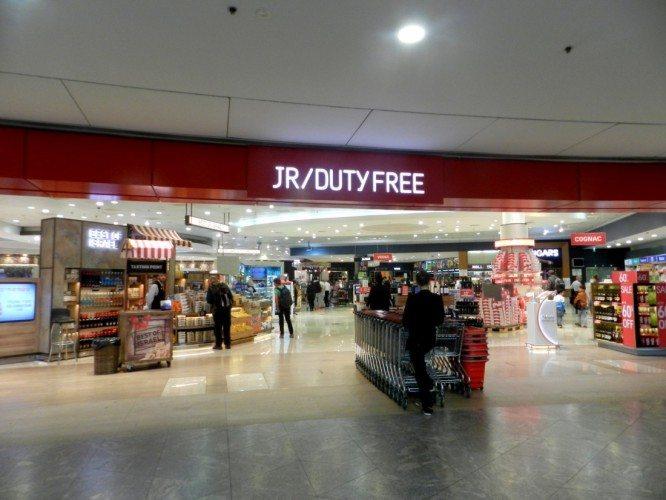 קניות, ג'יימס ריצ'רדסון, דיוטי פרי, טיפים, המלצות, מומלץ, duty free, JR