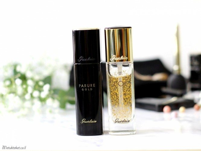 גרלן איפור, Guerlain Parure Gold Make-up