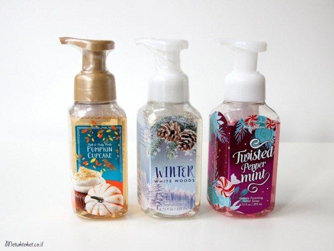 bath and body works haul (8)