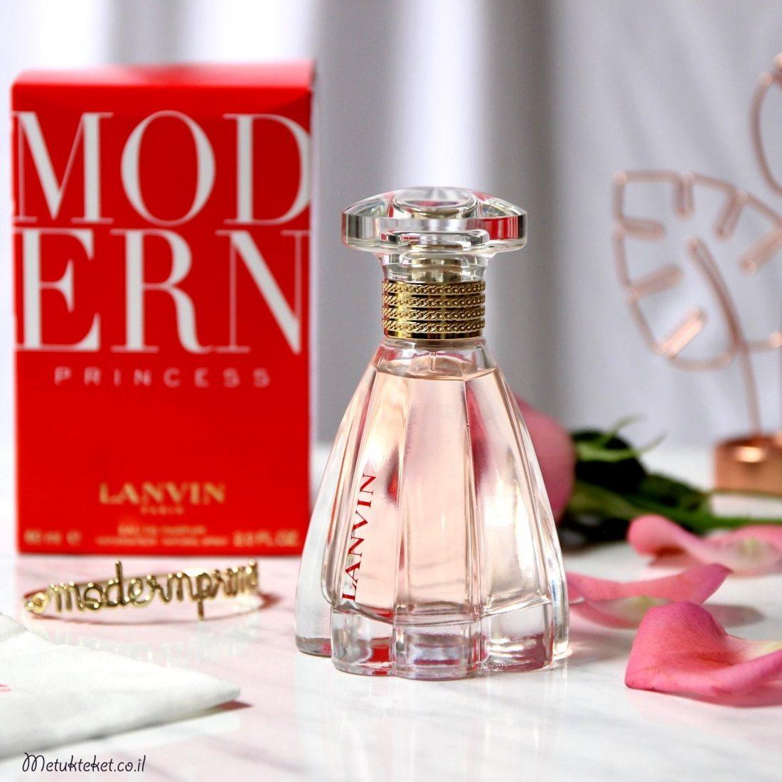בושם לנוון, Lanvin Modern Princess