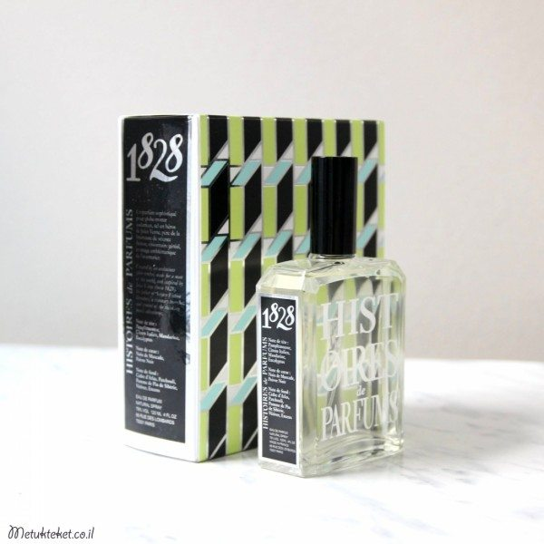 Histoires De Parfums (13)