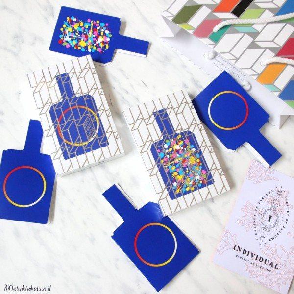 האריזות האמנותיות של הבשמים בגודל לנסיעות של הסדרה הכחולה וגם טסטרים שמגיעים באריזה מדליקה