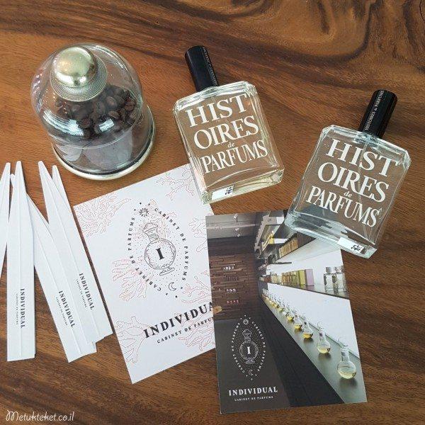 Histoires De Parfums (7)