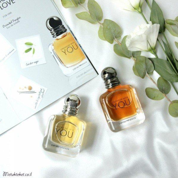 new perfumes fall 2017 (17)