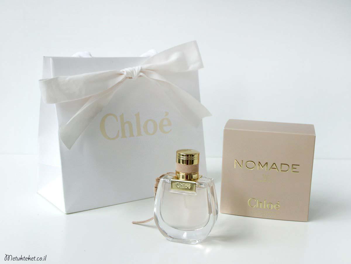 בושם קלואה, Chloe - Nomade